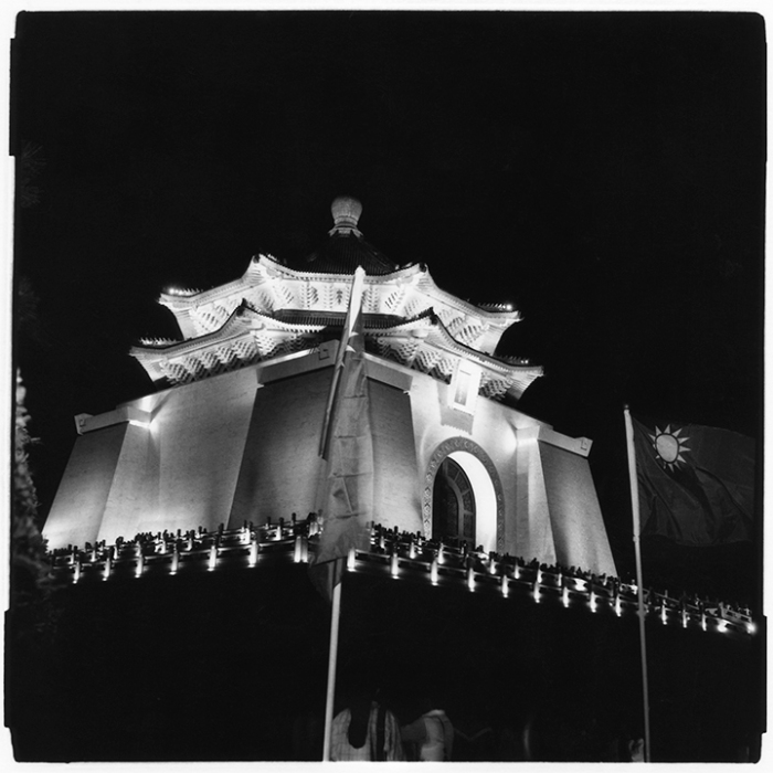 Chiang Kai Shek Memorial, Taipei, Taiwan 1986