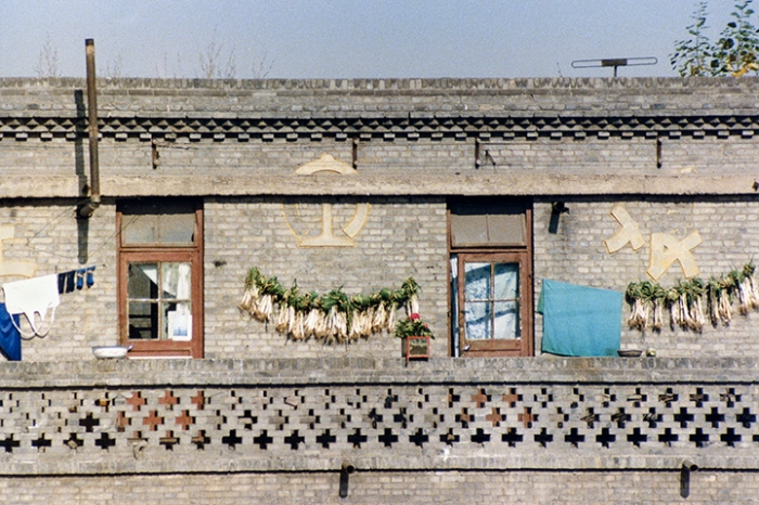 Train station between Beijing and Xian, 1984-85, PR China